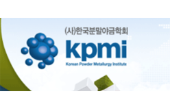 KPMI Exhibition in South Korea on April 3-5, 2020