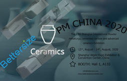 PM CHINA 2020 (The 13th Shanghai International Powder metallurgy, cemented carbide and advanced ceramics Exhibition)